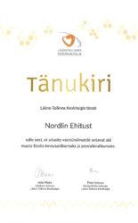 Tanukiri_